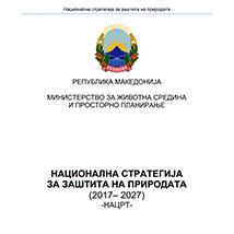 Mariovo centar na geoloskoto i bioloskoto bogatstvo na Makedonija k1