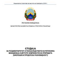 Mariovo centar na geoloskoto i bioloskoto bogatstvo na Makedonija k3