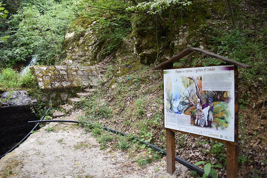gabrovski vodopadi lokalitet sto mora da se zastiti 1