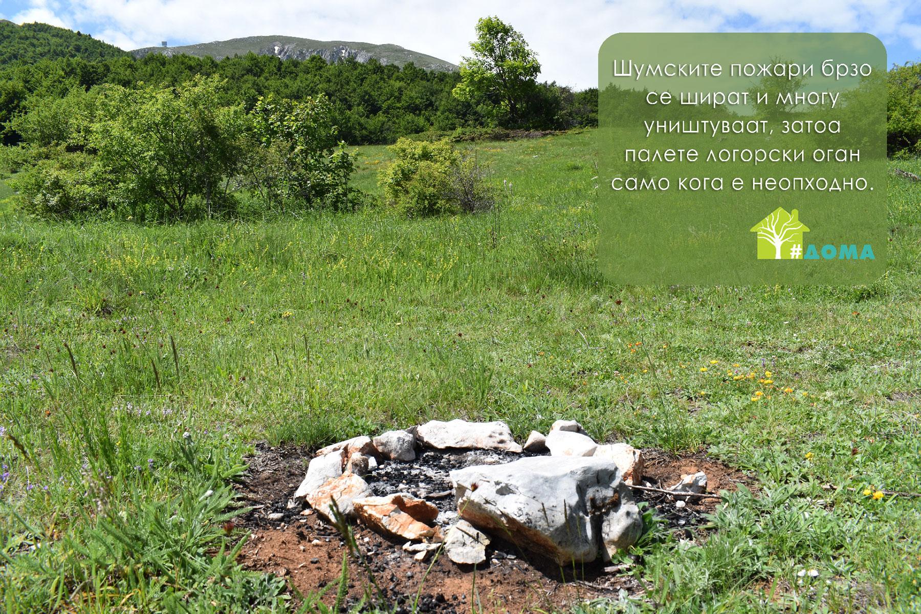 opasnosti od logorski ogan