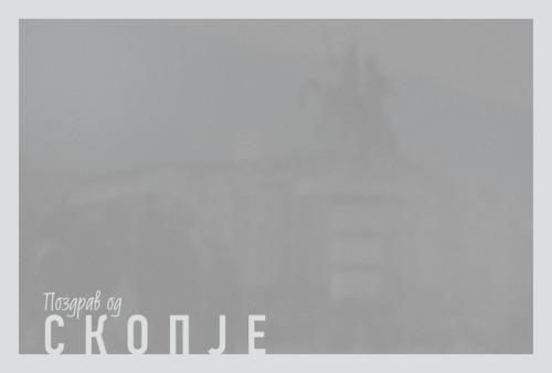 Razglednica od zagadeno Skopje