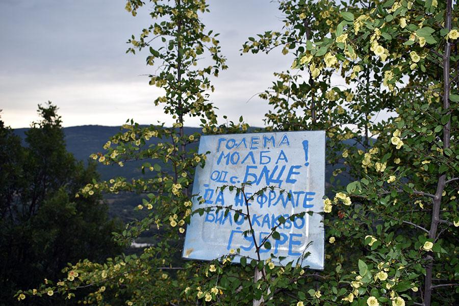 malite divi deponii glaven ekoloski problem vo ruralna makedonija 1