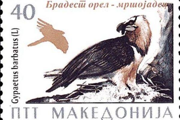 makedonskata-priroda-niz-postenskite-marki-21B109464B-8B05-13FA-C311-5033C6D535E9.jpg