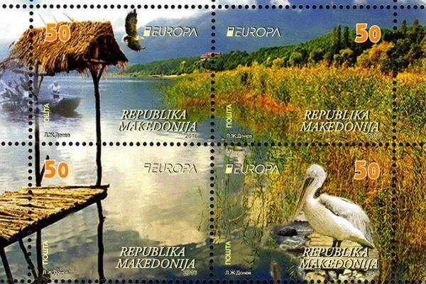 makedonskata-priroda-niz-postenskite-marki-26B5F524DD-FA25-9B50-ACC8-8A5D67CA545E.jpg