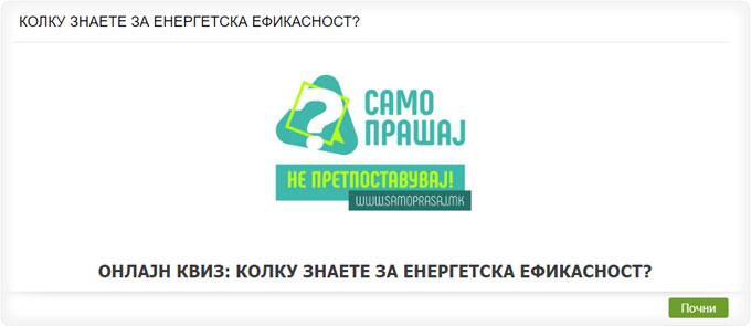 online kviz lokalni izbori glasanje